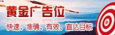 山东法因数控现金赌博网注册开户股份有限公司