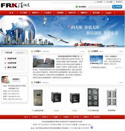 杭州法纳克精密电子有限公司