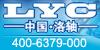 洛阳LYC轴承
