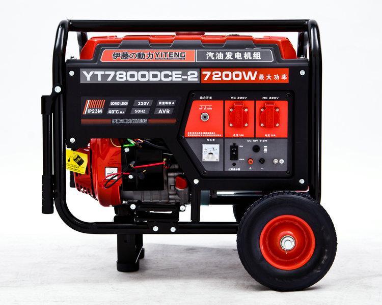 7kw汽油发电机