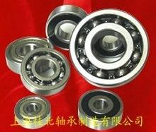 桂林市桂北高温轴承制造有限公司