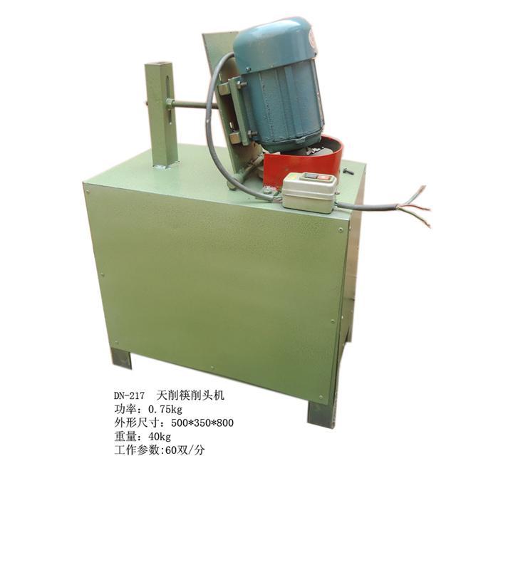 木料分片机