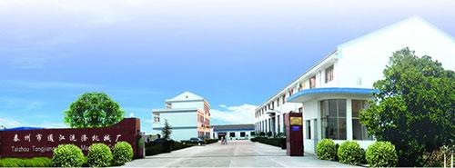 江苏省泰州市通洋洗涤机械制造有限公司-
