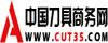 中国刀具商务网