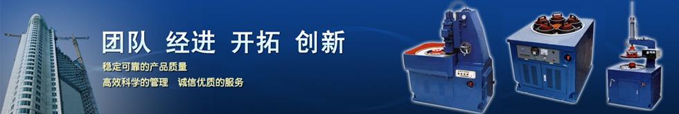 温州市瓯海瞿溪智勇研磨机械厂
