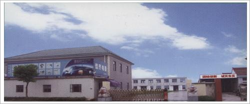余姚市泗门镇佳盛电器厂-