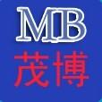 南宁市茂博交通器材销售中心