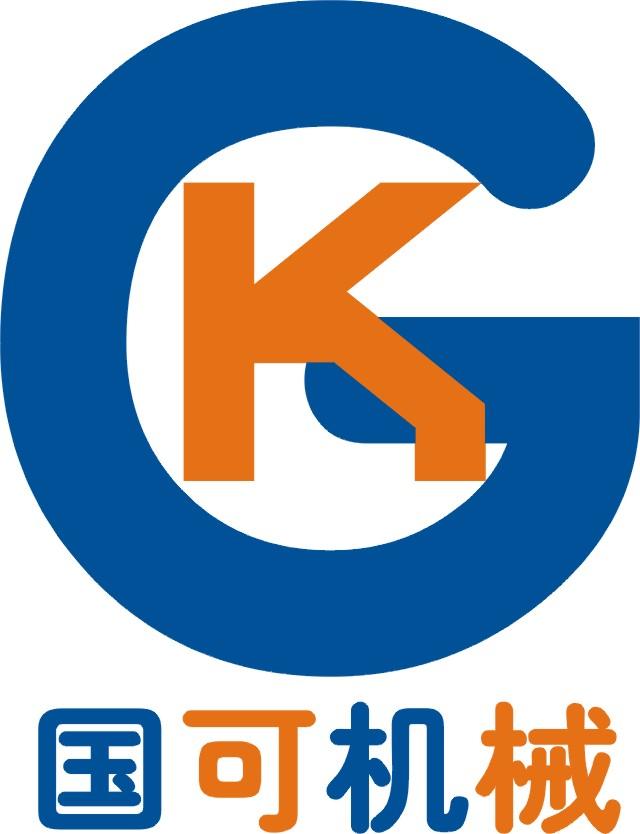 上海国可机械设备有限公司-销售部