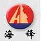 泰州市海锋机械制造有限公司-销售