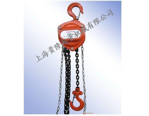 上海贵隆起重机械有限公司