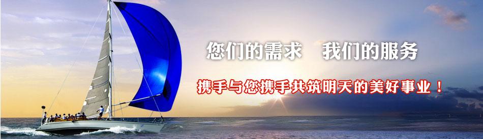 上海敦辰机械设备有限公司