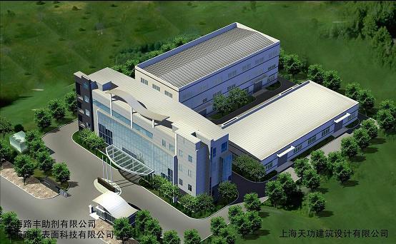 上海陆丰助剂有限公司