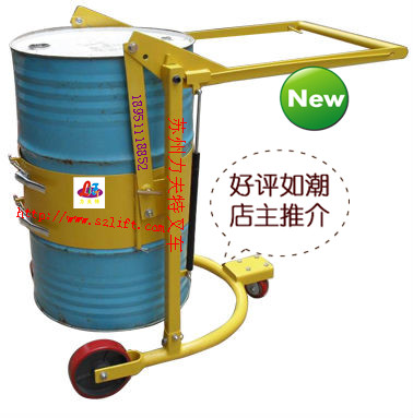 油桶车,油桶搬运车,油桶翻转车,配料车,油桶翻转车