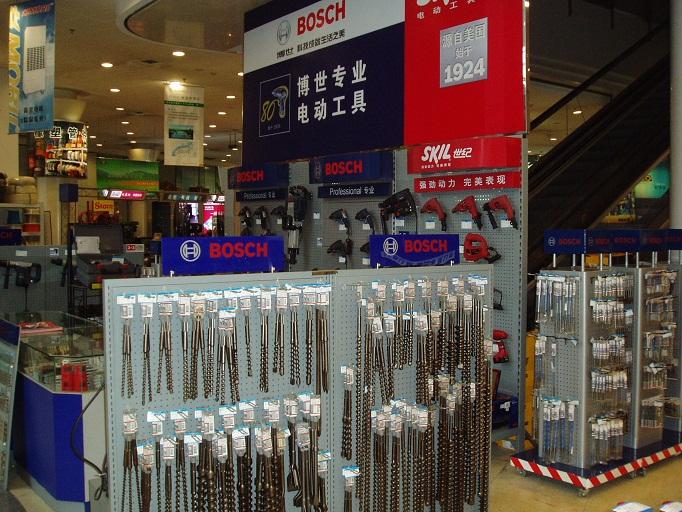 上海百工五金机械成套有限公司-销售部
