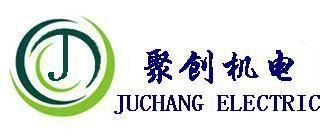徐州聚创机电设备有限公司-北京办事处