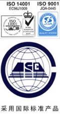 ISO14001国际标准