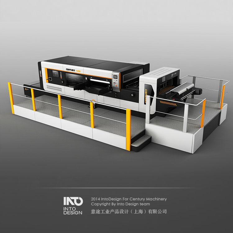 上海意途工业产品设计有限公司