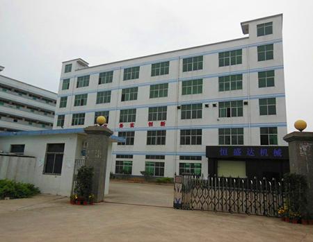 深圳市恒盛达机械有限公司