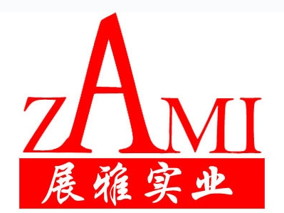 广州市展雅金属制品实业有限公司-销售部