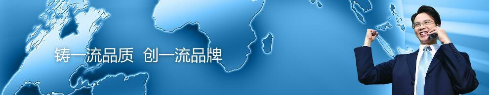 重庆盛昌电气有限公司