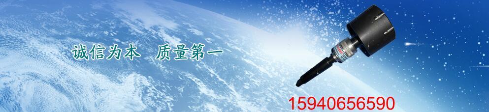 锦州市世华滚压器制造厂