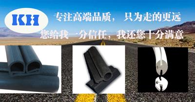 清河县科华橡塑制品有限公司-销售部