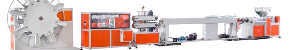 广州市联信塑料机械有限公司