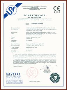 Y27Y多功能液压快速压力机CE认证