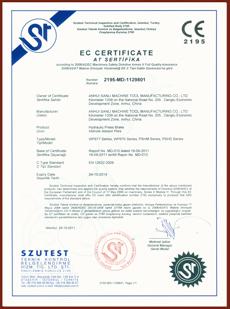 折弯机CE认证