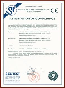 剪板机CE认证