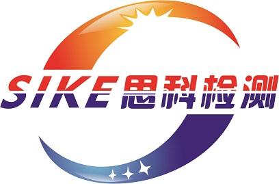 东莞思科检测设备科技有限公司-业务部