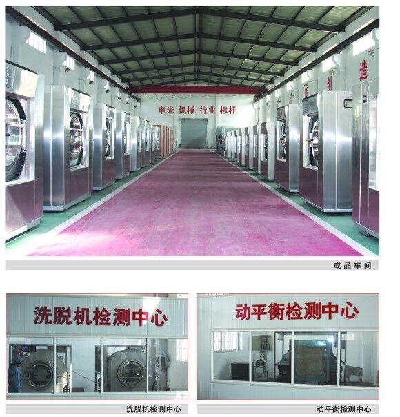 泰州申光洗涤机械制造有限公司-销售部