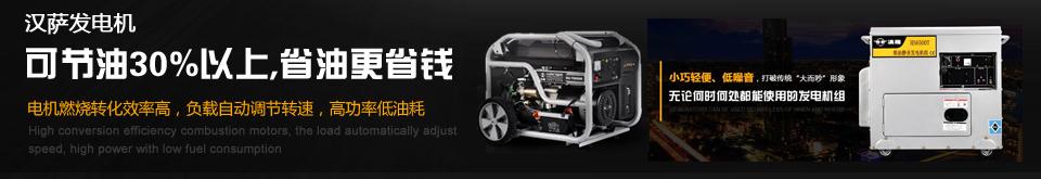 汉萨电子商务(上海)有限公司-业务部