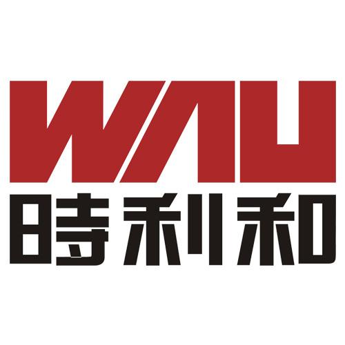 东莞市时利和机电设备有限公司-网络营销部