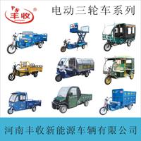 河南丰收新能源车辆有限公司-市场