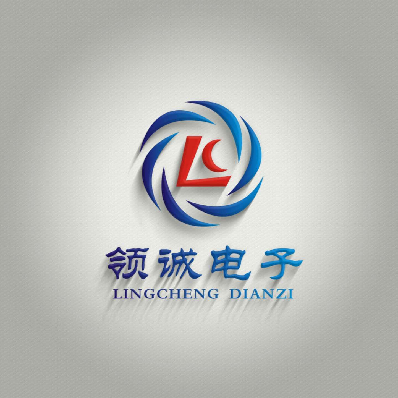 郑州领诚电子技术有限公司