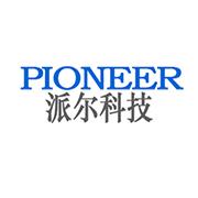 东莞市派尔自动化科技有限公司