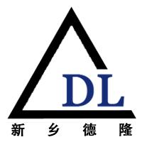 新乡市德隆化工有限公司-业务部