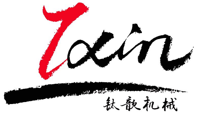 钛歆机械(上海)有限公司