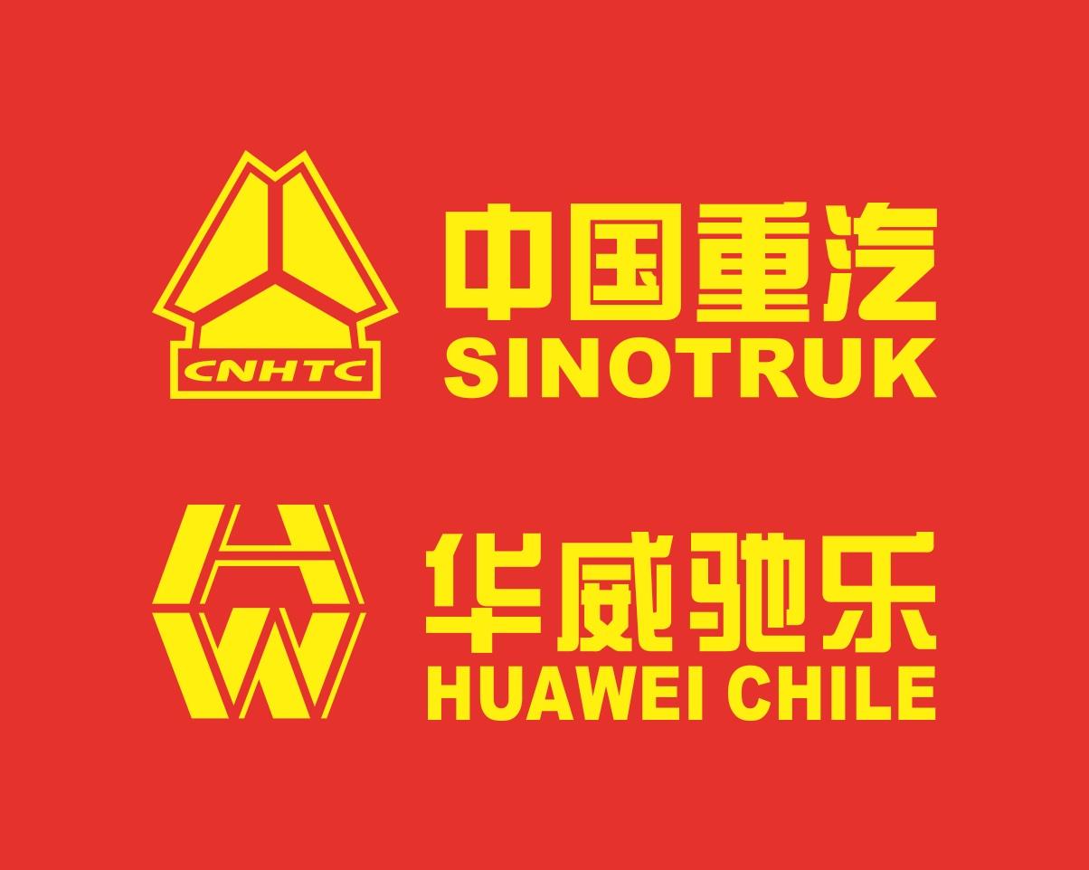 中国重汽集团湖北华威专用汽车有限公司