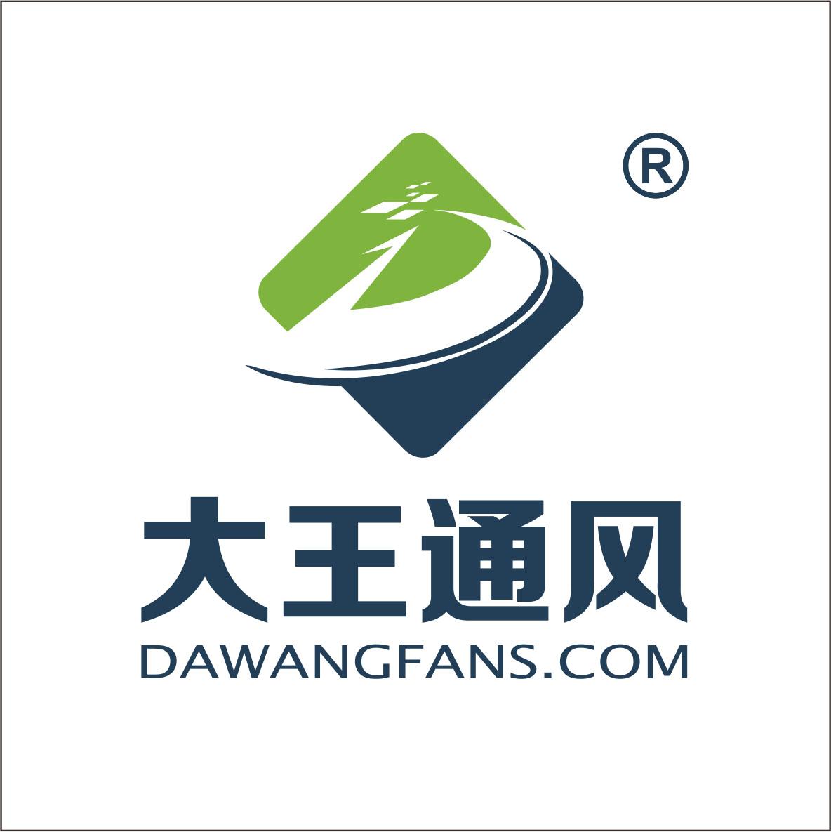 江苏大王通风机械有限公司
