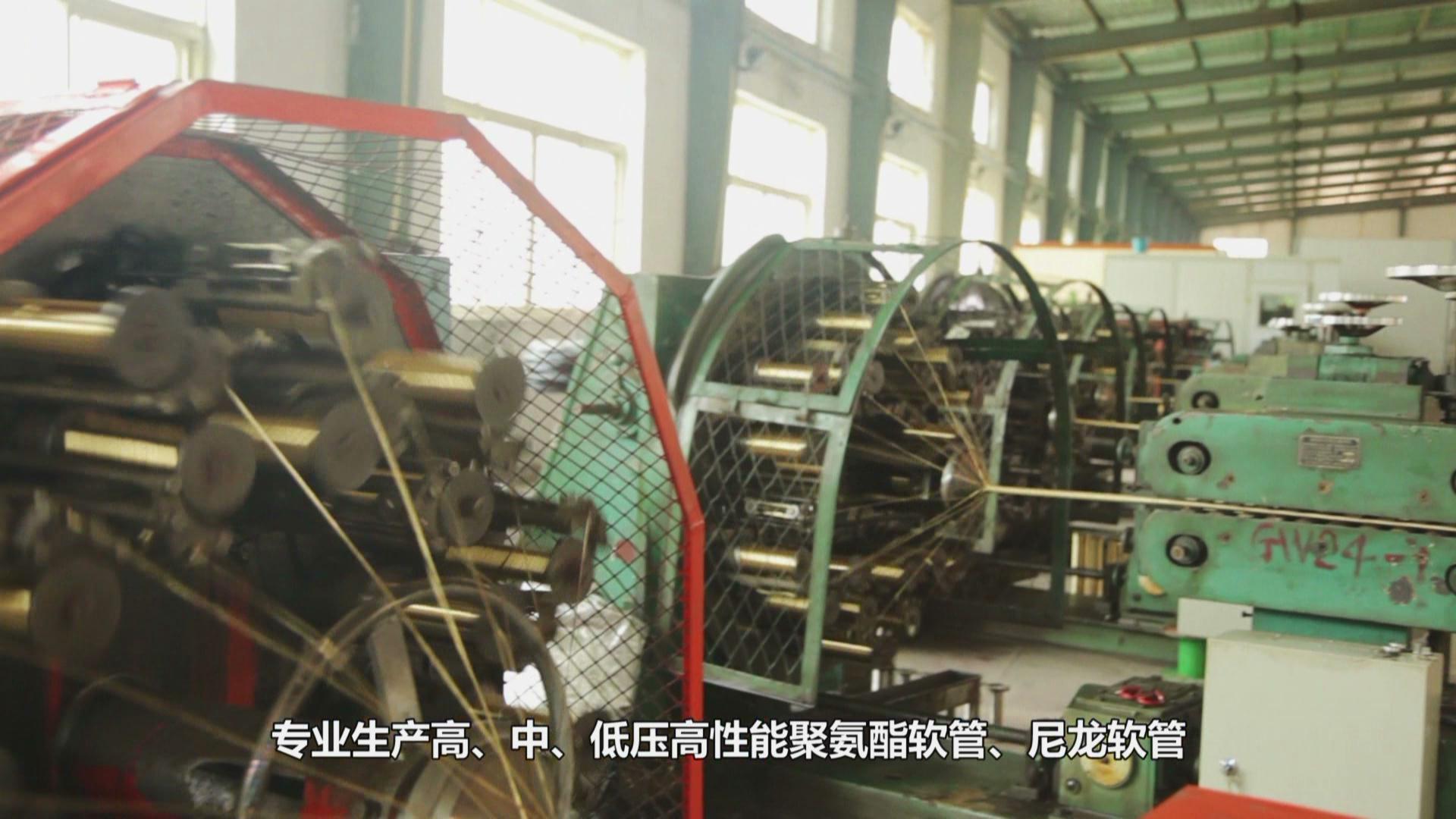 山东鲁盾聚氨酯制品有限公司:编织设备