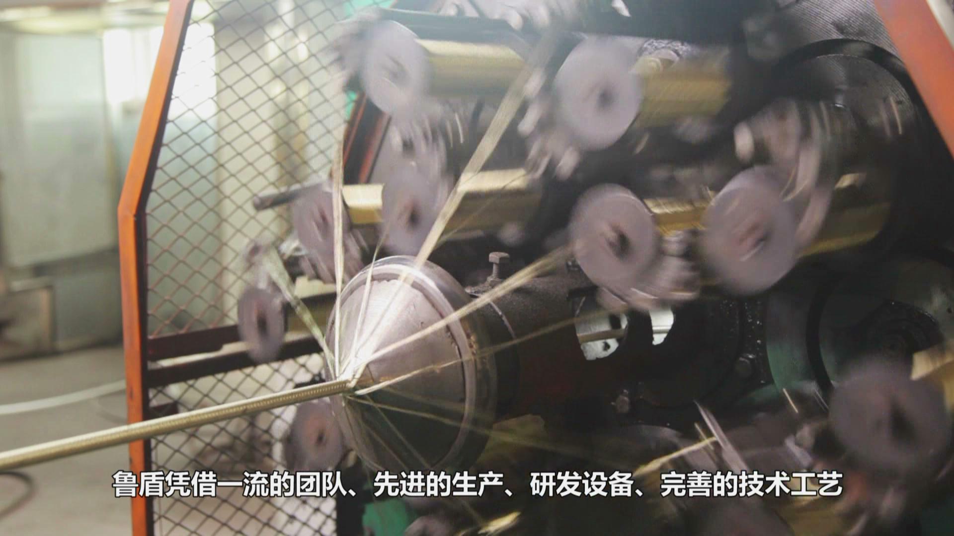 山东鲁盾聚氨酯制品有限:编织设备