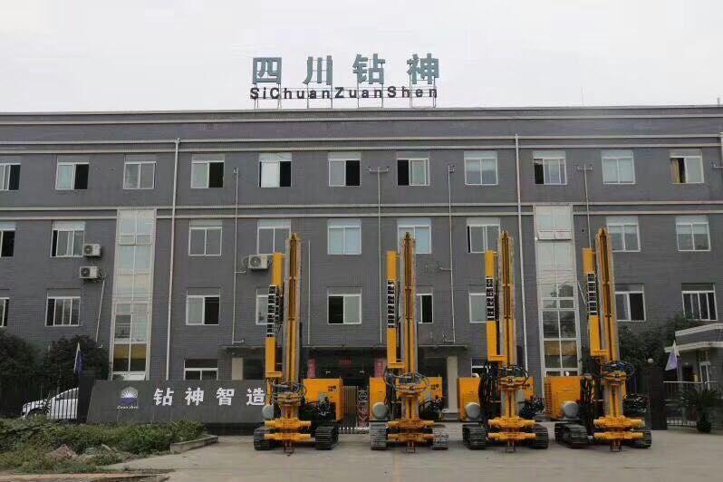 四川钻神智能机械制造有限公司-销售部