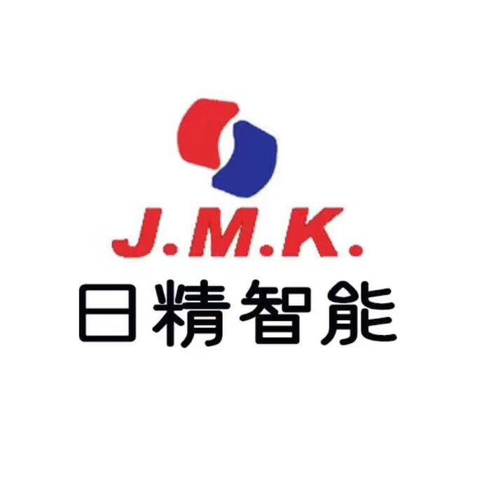 深圳市日精机电有限公司-业务部