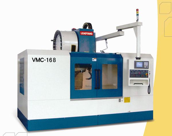 VMC-137/168立式加工中心