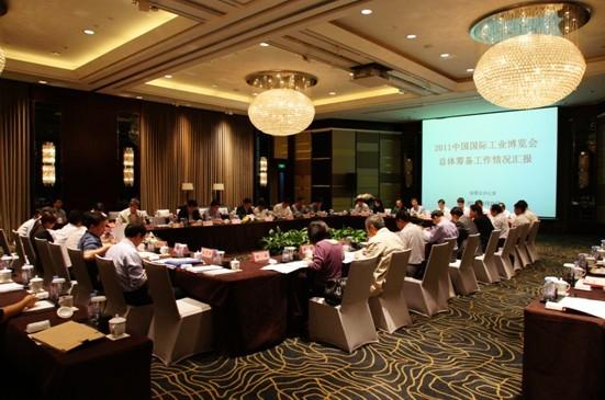 第二次秘书长工作会议在沪举行