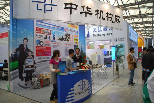 中华机械网2011上海工博会现场精彩亮相