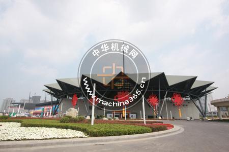 郑州国际会展中心_展会频道