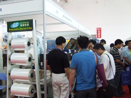 缩包装机,可对产品进行全自动在线收缩包装-展会掠影 2011第十一